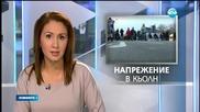 Новините на Нова (07.01.2016 - късна)