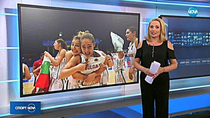 Спортни новини (12.08.2019 - централна емисия)