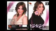 Gaga Filipovic - Nisam ti sudjena (BN Music)