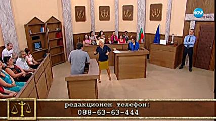 Съдебен спор - Епизод 652 - Държат майка като заложник (26.10.2019)