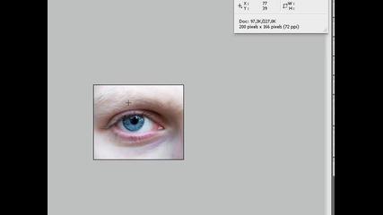 Промяна на цвят на човешко или животинско око - Photoshop