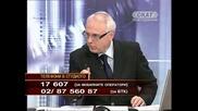 Дискусионно с Велизар Енчев