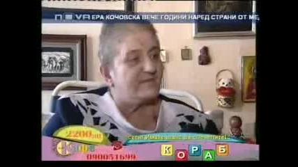 Вера Кочовска - Интервю На кафе
