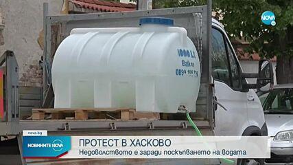 Протест в Хасково заради поскъпването на водата