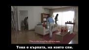Kimi Wa Petto - Моят домашен любимец - Еп. 3 1/2 - Бг Суб - Високо Качество