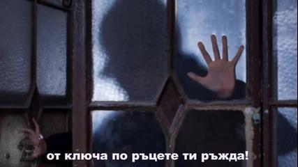 Иван Иванов-стихове- У Дома