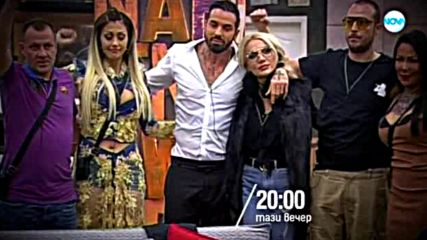 Big Brother: Most wanted - тази вечер по NOVA (10.12.2018)