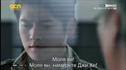 Бг субс! Vampire Prosecutor 2 / Вампирът прокурор 2 (2012) Епизод 9 Част 1/3