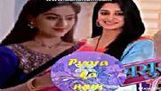 Името на любовта / Pyara ka nam епизод 69