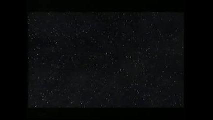 Пътуване През Вселената