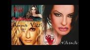 Оригинала на Ивана – Убиец на любов ( Perfect Audio )