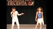 Симо и Таня Желязкови, конкурс Магията на песента 2007