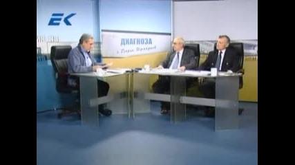 Диагноза с Георги Ифандиев 10.02.2012г.