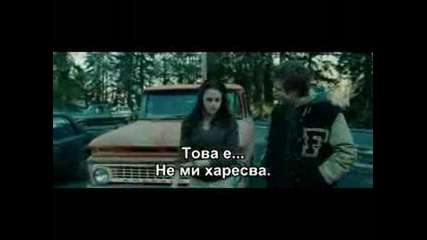 Twilight part 3