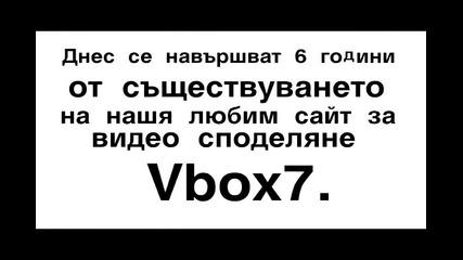 Vbox7 на 6 години - Анимация