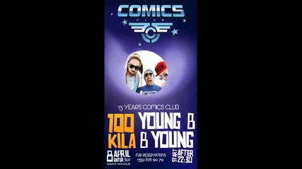 New Video - 100 Kila & Young Bb Young