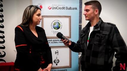 Unicredit Mobile App Challenge 2.0 [ ИНТЕРВЮ ]