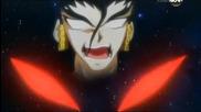 Beyblade Metal Fury Epizod 38 Bg Audio