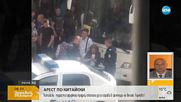 Повдигнаха обвинение на джебчийката, опитала да ограби китайски туристи