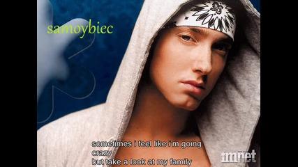 Eminem - The Apple (lyrics)