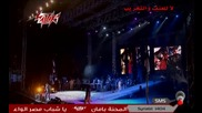 Tamer Hosny - Ehna masriyin