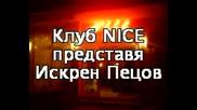 Искрен Пецов на живо в клуб Nice