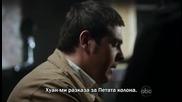 V (2009) Посетителите S01e08 - We Can't Win бг субтитри
