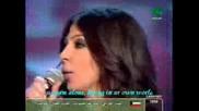Elissa - Zanby Ana English Subtitles