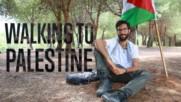 От Швеция до Палестина: Ходещият протест