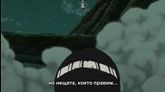 Naruto Shippuuden 418 [ Бг Субс ] Върховно Качество
