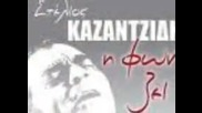 Stelios Kazantzidis - ta ksenyhtia ki oi omorfes gunaikes
