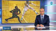 Спортни новини (28.05.2018 - централна)