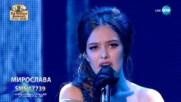 Мирослава - чувствена и красива в изпълнението на Writing's On The Wall - X Factor Live (10.12.2017)