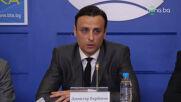 Бербатов: Кандидатирам се за президент на БФС