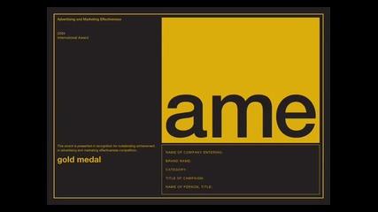 Neylini - Ame New single - 2010 Original