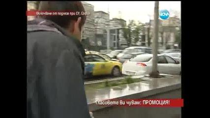 Гласовете ви чувам - Часът на Милен Цветков (30.04.2014г.)