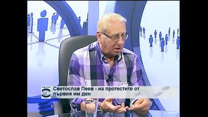 Светослав Пеев- на протестите от първия им ден
