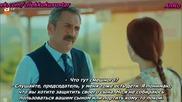 Време за любов Ask Zamani