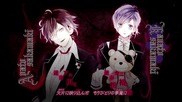 Ps Vita [ Diabolik Lovers More, Blood Limited V Edition ]