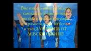 Левски София...не просто отбор, а начин на живот!