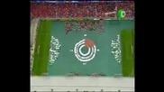 Euro 08 - Церемонията По Откриването