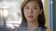 The Time We Were Not In Love E14 2/2