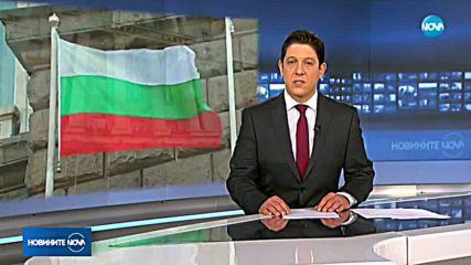 Новините на NOVA (09.01.2018 - 7.00 ч.)