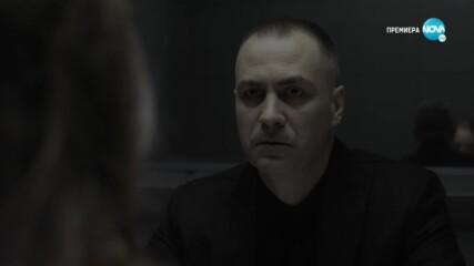 Братя - Сезон 3, Епизод 29