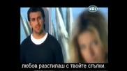 8anos Petrlis - 8imizis Kati Apo Ellada + Bgsubs