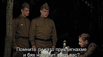 Изтребители ( 2013 ) S01xе08