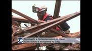 Торнадото в Оклахома може да стане най-скъпото в историята на САЩ