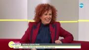 ЖЕНА В ДЕЙСТВИЕ: Люси Дяковска с кауза в България