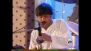 Rahat Fateh Ali Khan - Концерт