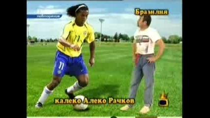 Господари на ефира - Калеко Алеко в Бразилия